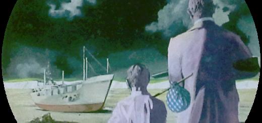 ocean-bed tanker dystopian